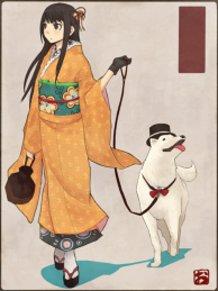 A Kimono Girl and White Dog