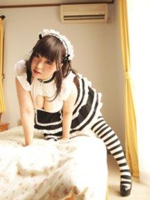 heart maid