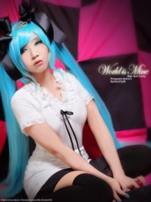 World is: Hatsune Miku's