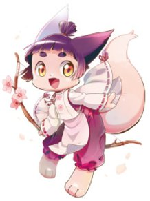 Sakura Fox