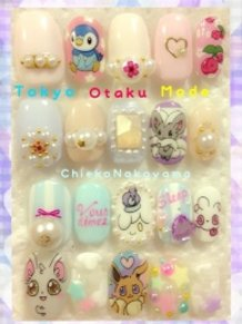 Tokyo Otaku Mode Collection - Pokémon