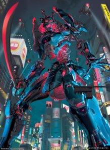 Giant Corpse Armor Gashadokuro