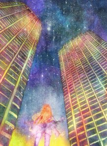 A City that Reflects the Stars
