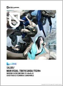 μ-ZINE - #001