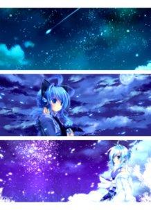 Blue No,2