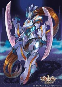 "Age of Ishtaria ""Demon Warrior Ose"""