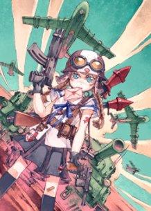 War mood , War mode