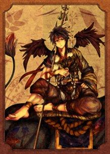 Crow-billed Goblin