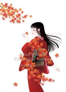 Falling Autumn Leaves