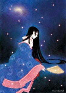 """Tale of Genji - Hana no En"" Lady Oborozukiyo"