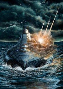 Missile warship