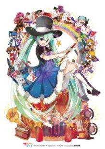 """Hatsune Miku """"MAGICALMIRAI2013"""""""