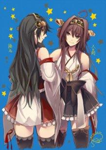 Kongo and Haruna