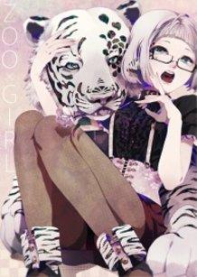 """""""ZOO × GIRL ver. TIGER"""""""