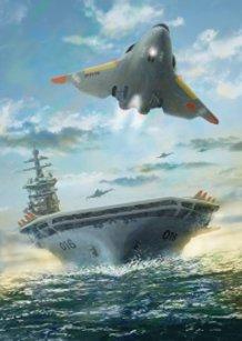VTOL Escort Ship