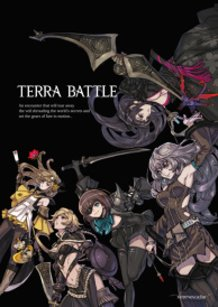 Terra Battle poster design