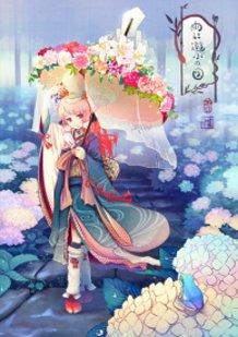 The Umbrella of flower