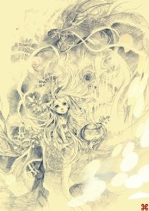 ..::Happy Lunar New Year 2012::..