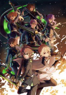 Shinoa's Squad