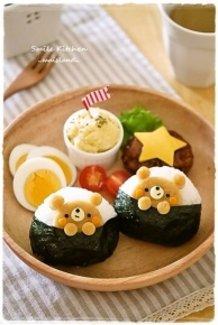 Surprise! Kuma-chan Lunch Plate