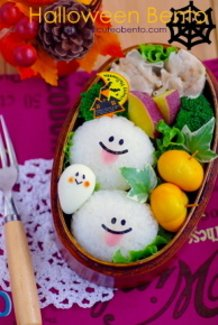 Onigiri Ghosts and Pumpkins Bentto