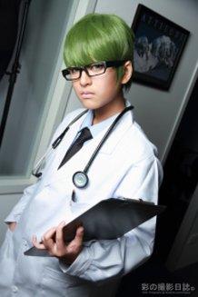 Are you sick ? ~ need Dr Midorima ?