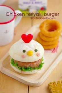 Chicken teriyaki burger