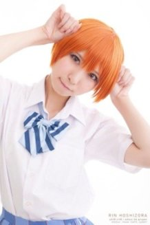 Rin Hoshizora (Uniform)