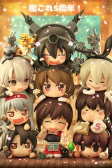 Kancolle 5th Anniversary