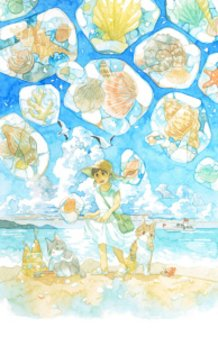 Shellfish picking