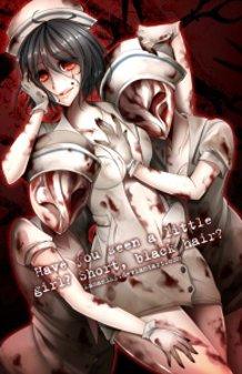 Silent Hill: Short, Black Hair