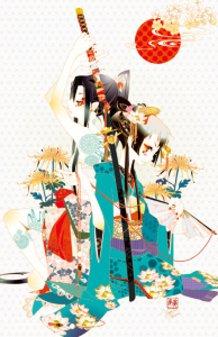 Samurai and Geisya