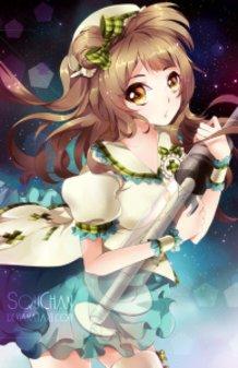 LoveLive! School Idol festival - Nurse Kotori