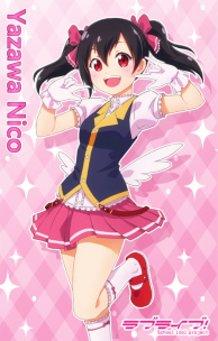 Y์azawa Nico