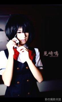 見崎鳴 - Misaki Mei Cosplay