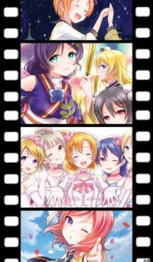Love Live! Movie