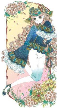 SAKURA princess 2