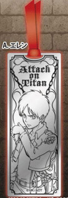 """""""Attack on Titan"""" Goods Special"""