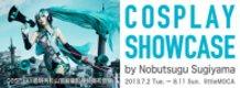 """Cosplay Showcase"" by Nobutsugu Sugiyama Photo Exhibition in Taiwan"