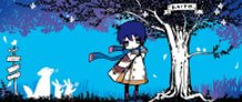 KAITO in the forest