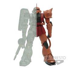 Internal Structure Mobile Suit Gundam MS-06S Zaku II: Char's Custom Ver.