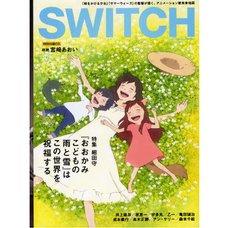 Switch Vol. 30, No. 8 - Mamoru Hosoda Special Issue