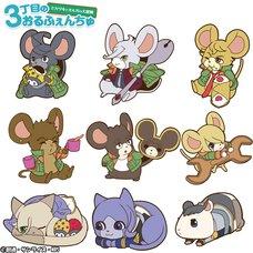 Gundam: IBO Orphan-chu Rubber Mascot De-chu! Box Set