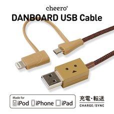 Danboard 2-in-1 Cable | Yotsuba&!