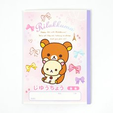 Rilakkuma Go Go School Unlined Notebook