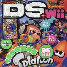 Famitsu DS+Wii February 2016