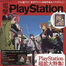 Dengeki PlayStation October 2015, Week 2