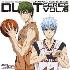 TV Anime Kuroko's Basketball Character Song Duet Series Vol. 6: Tetsuya Kuroko & Shintaro Midorima