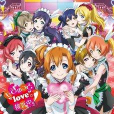 "Mogyutto ""Love"" de Sekkin Chuu! (w/ DVD) | TV Anime Love Live! μ's 4th Single"