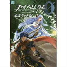 Fire Emblem 0 (Cipher) Official Guide Book 3